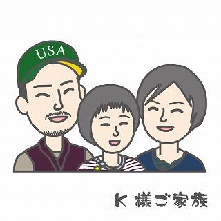 似顔絵_K様ご家族_201210.jpg