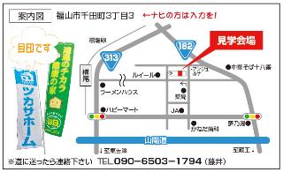 千田町H様.jpg
