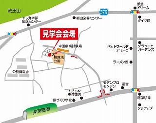 地図20151208.jpg