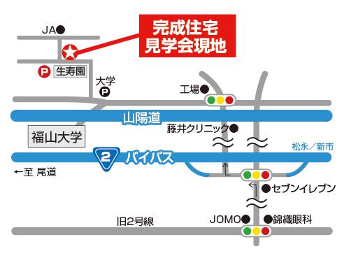 東村町地図.jpg