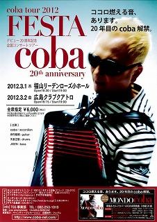 COBA TOUR 2012 FESTA 3.1.jpg