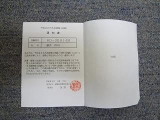P1000149.jpg