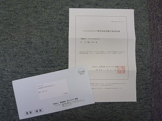 P1010091.jpg