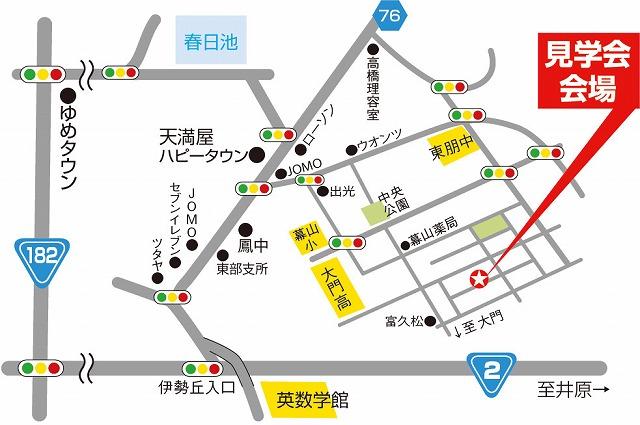 map20111112.jpg