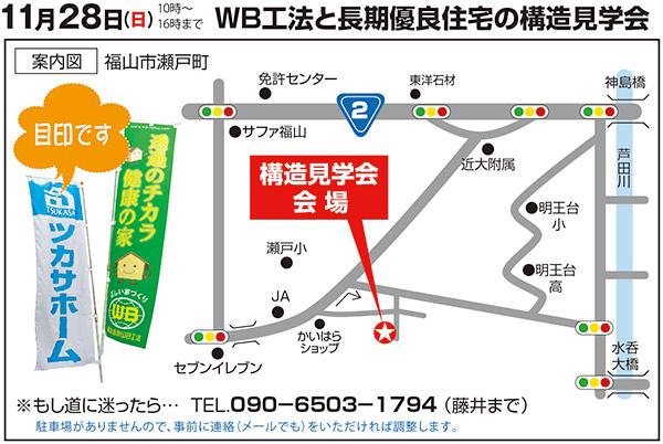 map_S.jpg